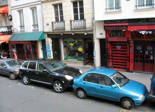 Фото: Паркова в Париже