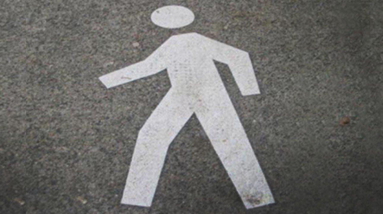 сбили пешехода