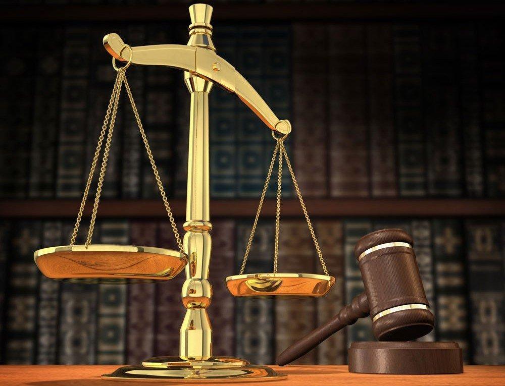 Судебные процессы