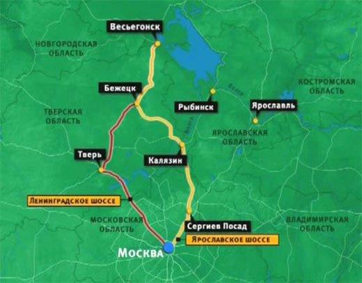 Маршруты Москва - Весьегонск