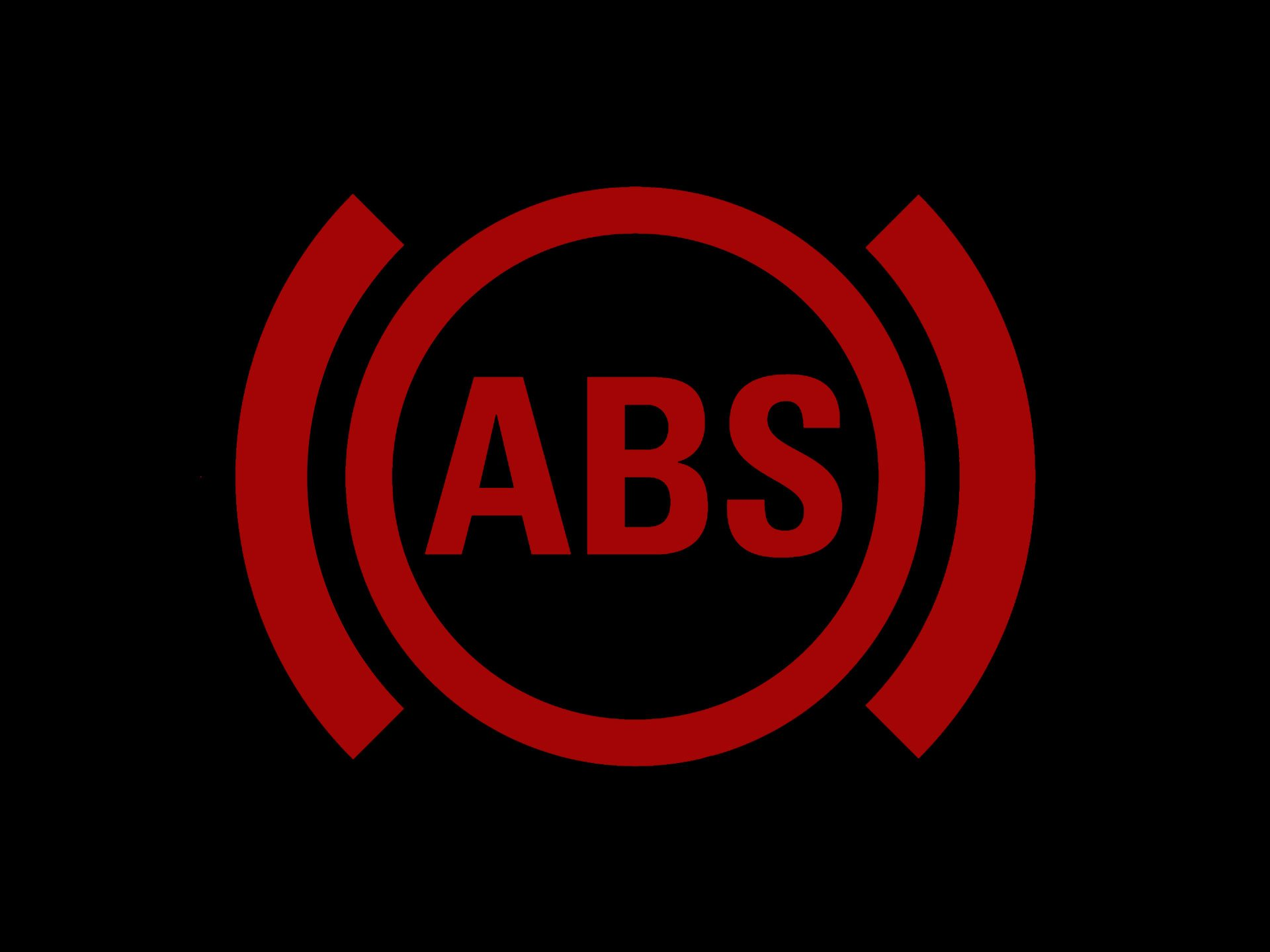ошибки АБС