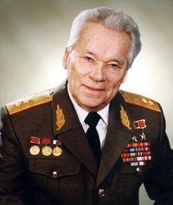 Михаил Тимофеевич Калашников, знаменитый конструктор