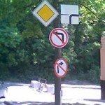 Знаки противоречат друг другу