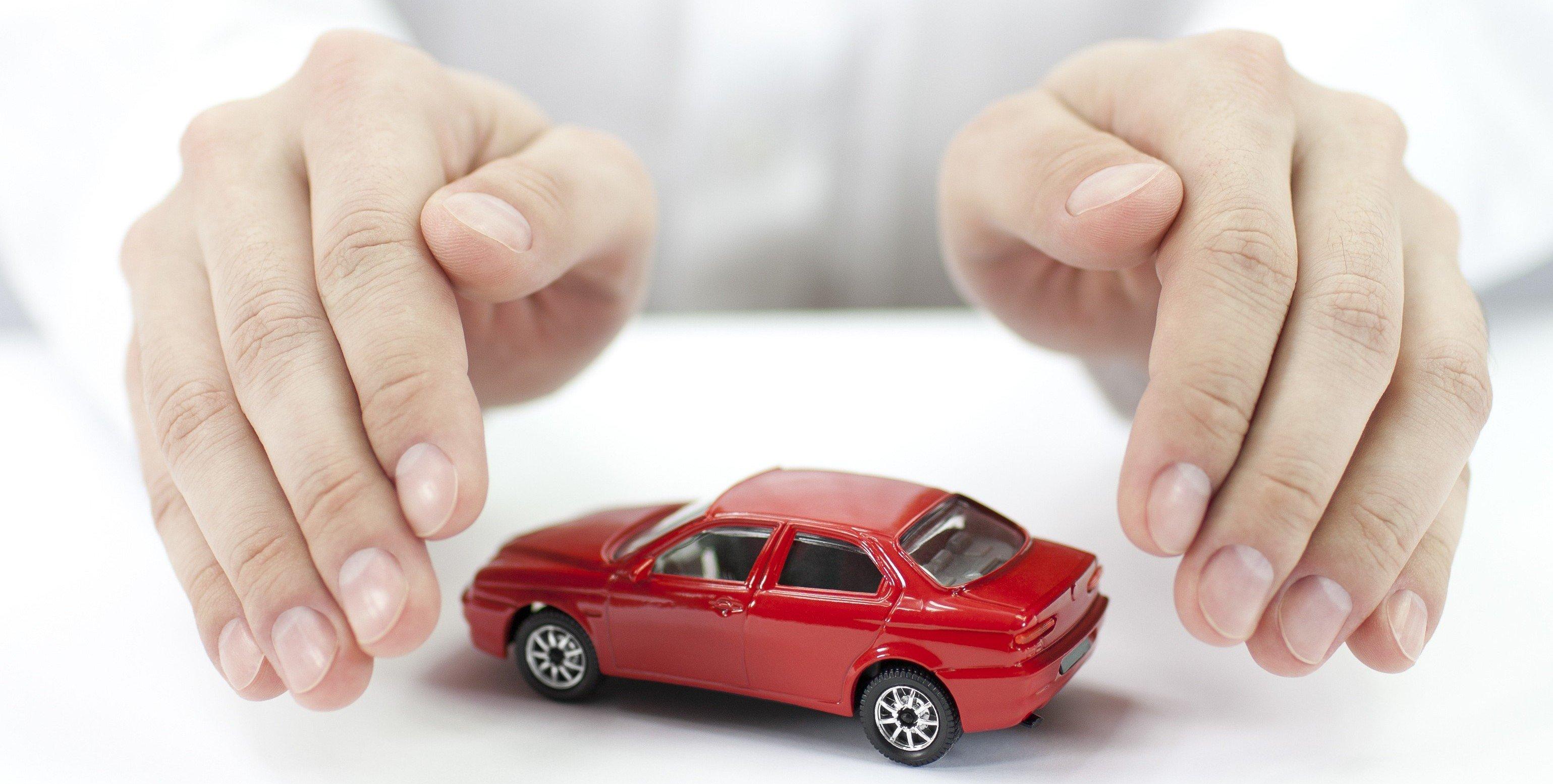 застраховать автомобиль