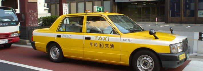 японское такси