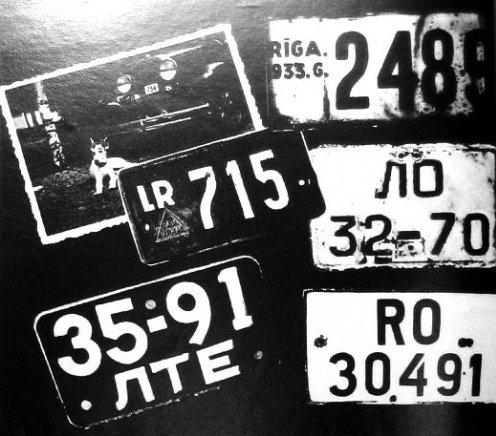 Первые в истории автомобильные номера