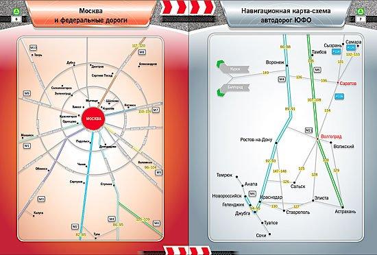Навигационная карта - незаменимый помошник туриста