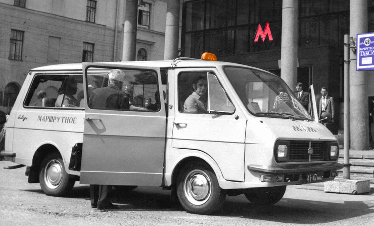 Микроавтобус РАФ, 70-е годы