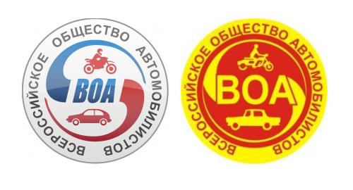 Эмблема Всероссийского общества автомобилистов