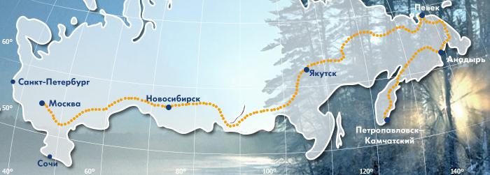 Карта маршрута рекордного автопробега