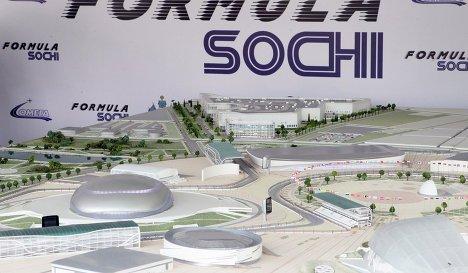 Трасса Формулы-1 и объекты инфраструктуры, стенд