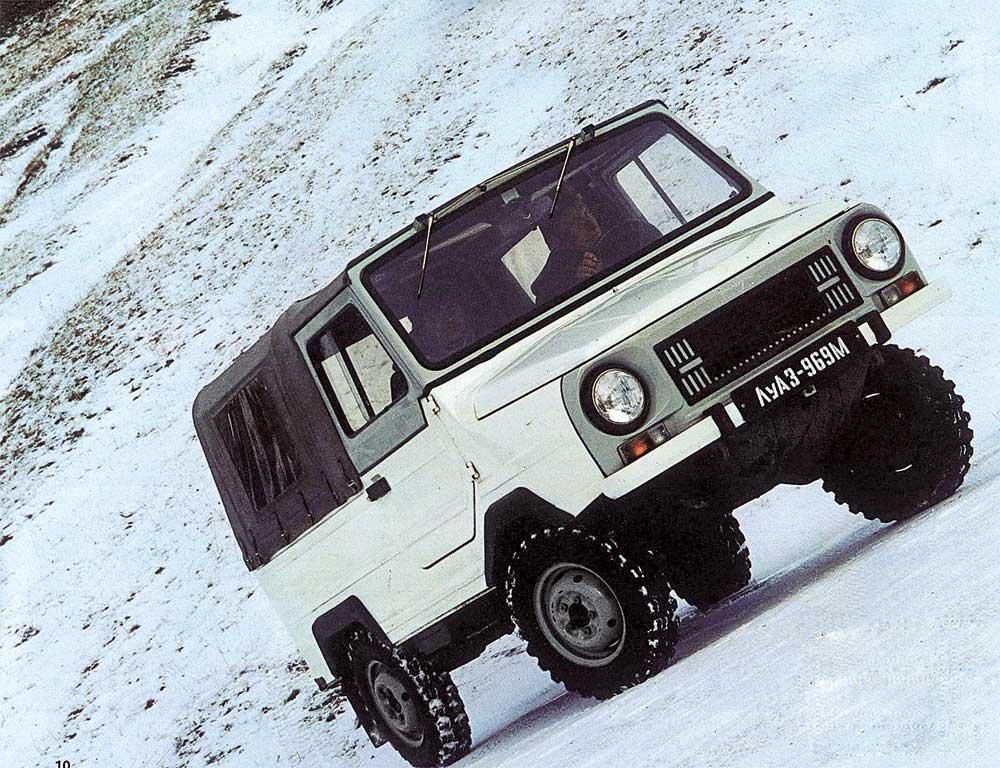Внедорожник ЛуАЗ, первый советский переднеприводный автомобиль