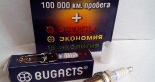 препараты РВС