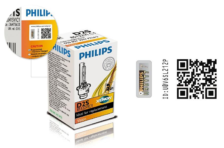 Голограмма Филипс, серийный номер, QR код