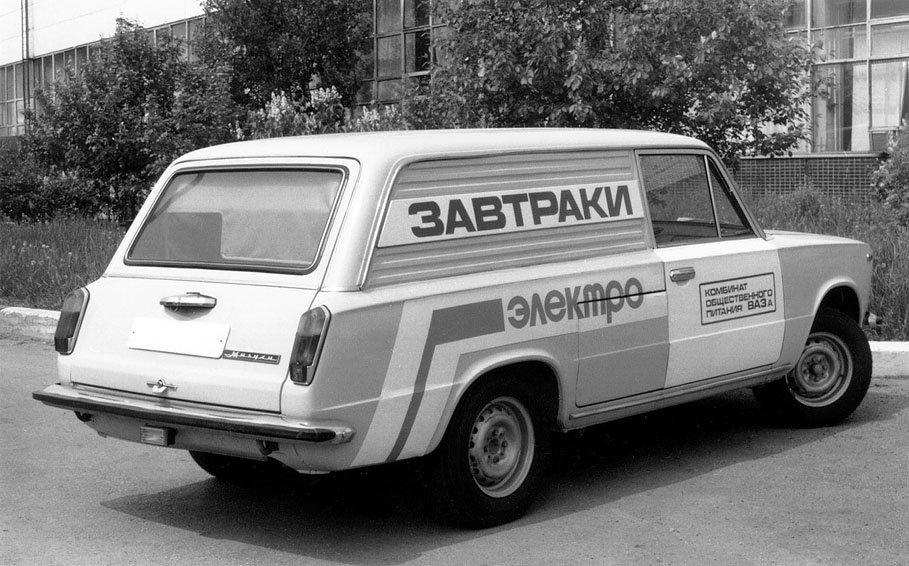 ВАЗ 2801, электрический универсал, модель 1981 года