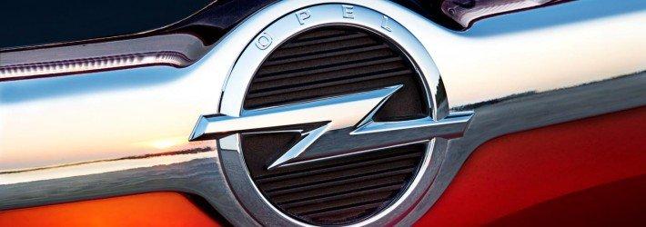Компания Opel