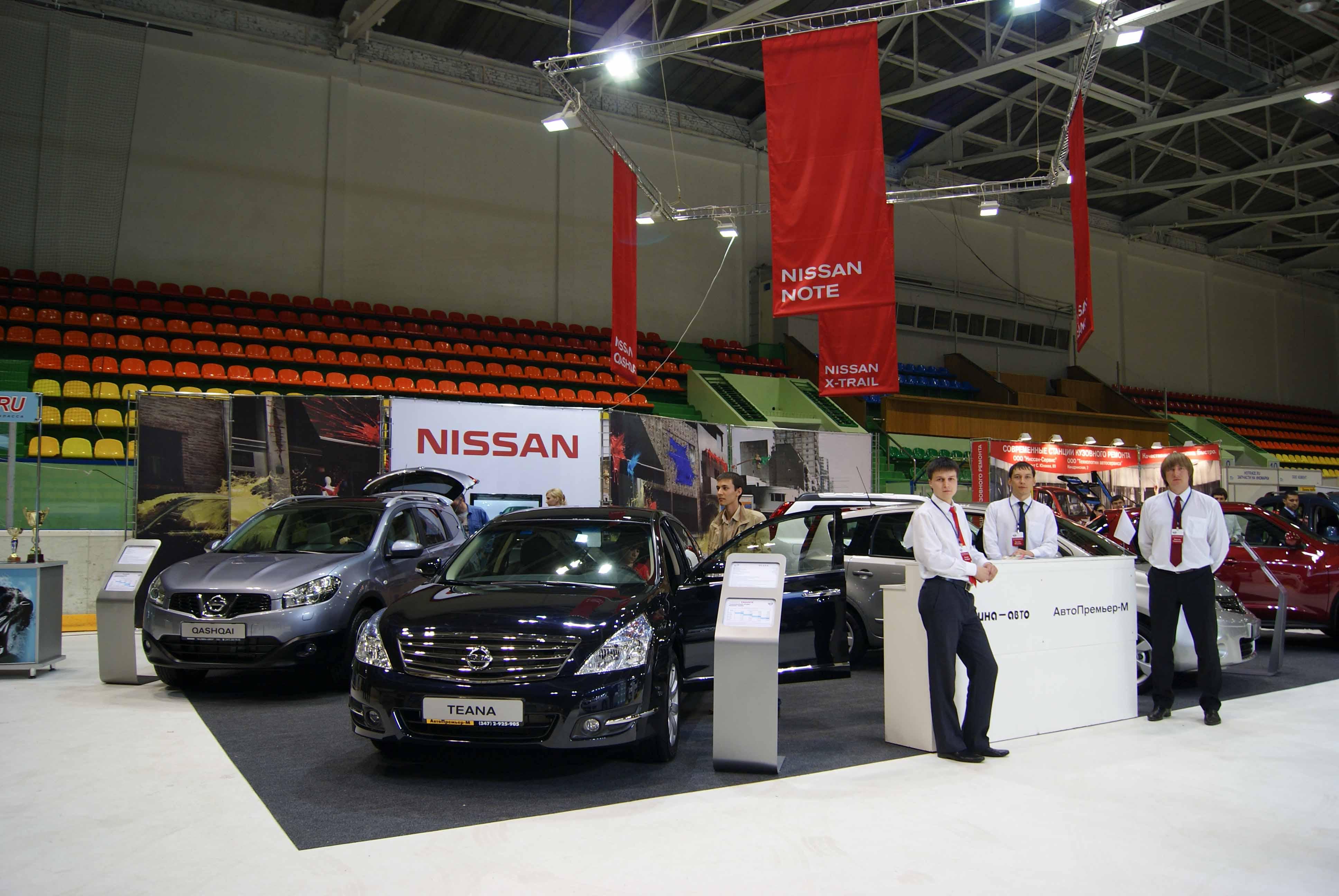 Nissan автосалон