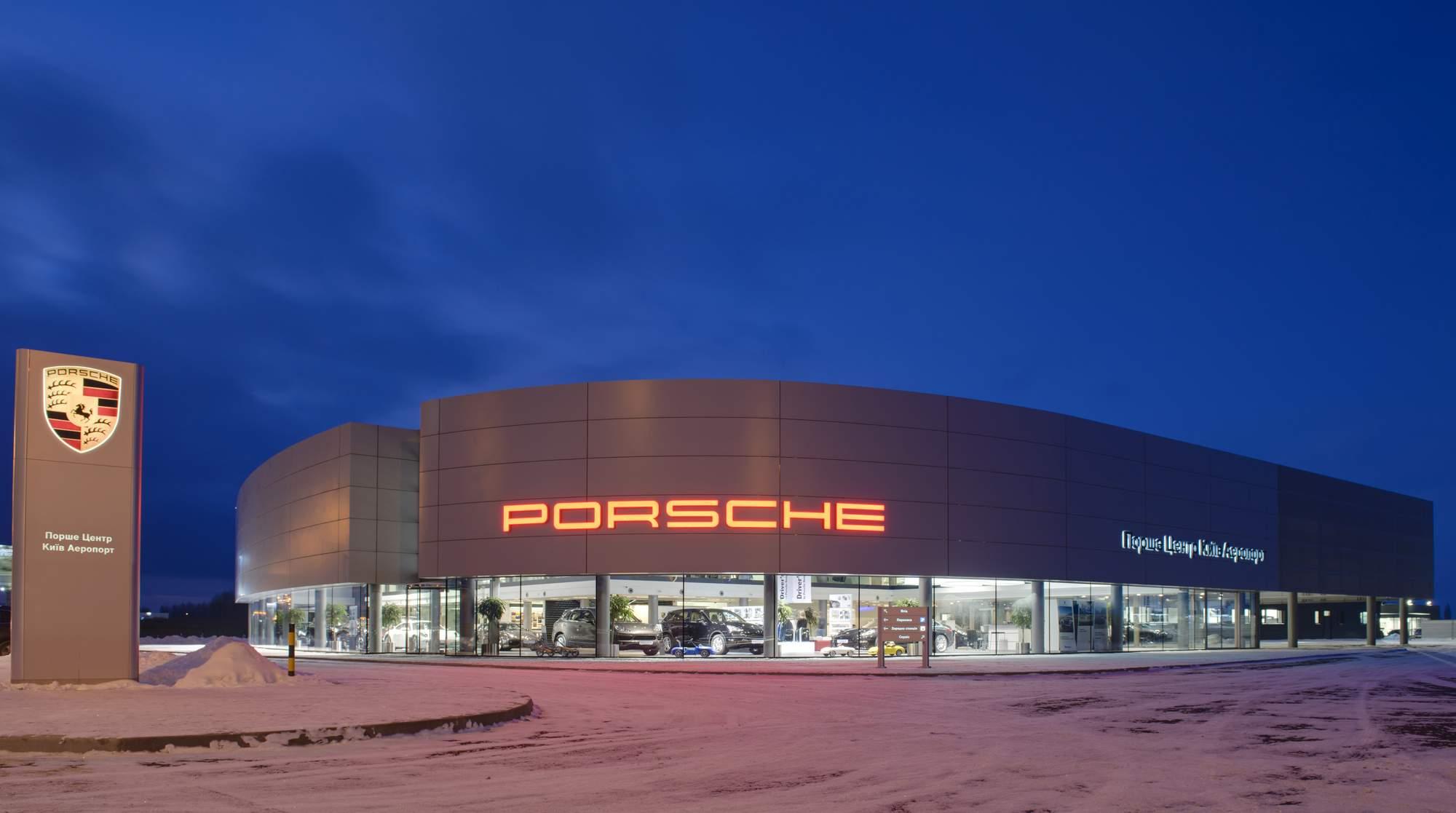 Porsche автосалон