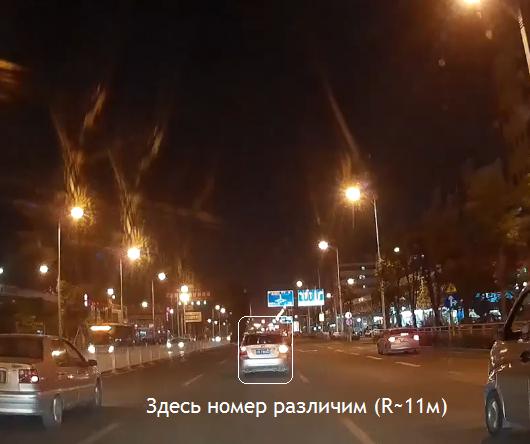 Ночная съёмка HD-камерой BS-F001