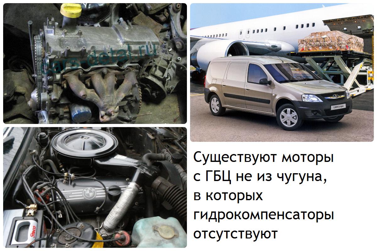 Двигатель K7M, Лада Ларгус, двигатель BMW M10