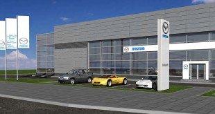 Mazda центр
