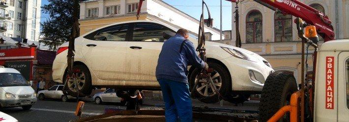 Ремонт автомобилей повреждённых эвакуатором