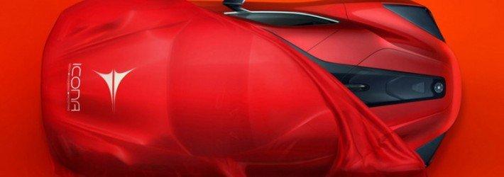 Уникальный 900-сильный гиперкар из Италии покажут в Шанхае