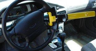 Противоугонные системы для автомобилей
