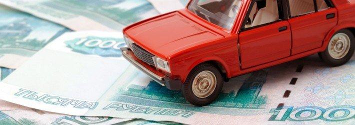 Советы по продаже автомобиля
