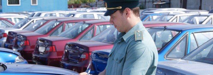 Растаможка автомобилей в России