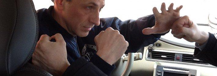 Самооборона в машине