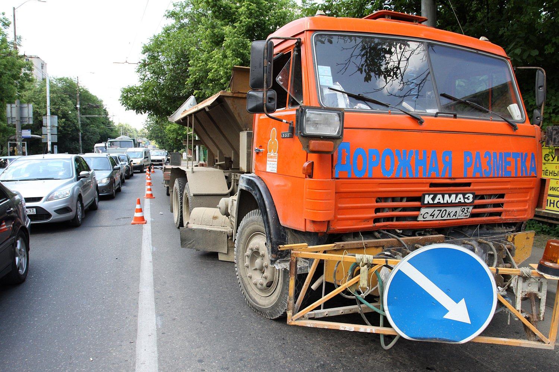 Дорожные службы