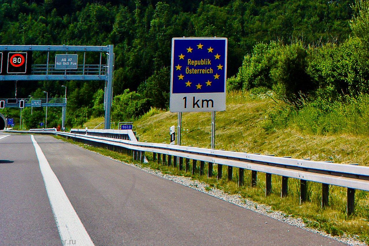 Путешествие во Францию: Советы автолюбителям