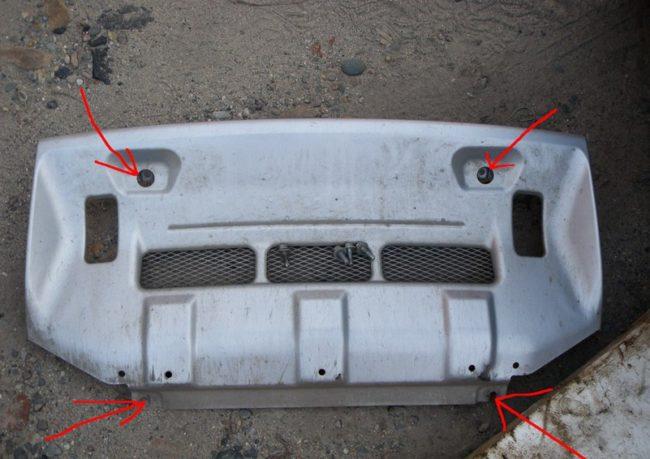 Защита картера Mitsubishi Pajero 4 снята