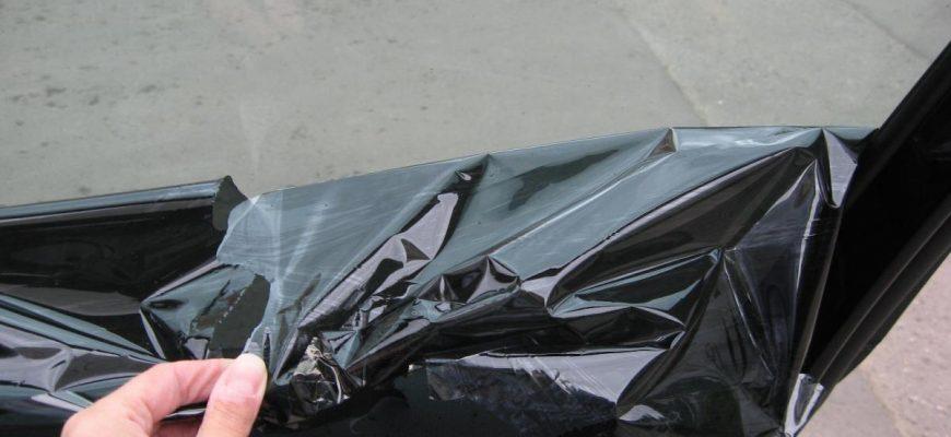 Снятие тонировки со стёкол авто