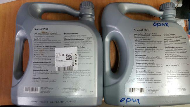 Оригинал и подделка моторного масла VAG 5W40