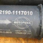 Топливный фильтр «Моторика»