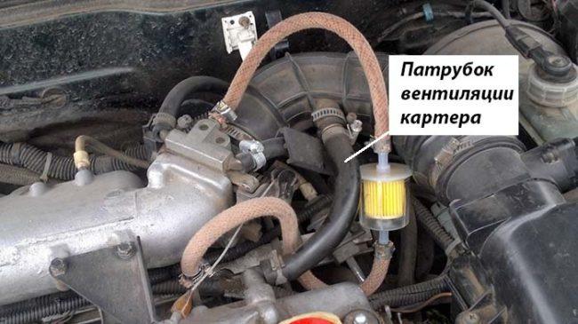Патрубок вентиляции картера ВАЗ 2110