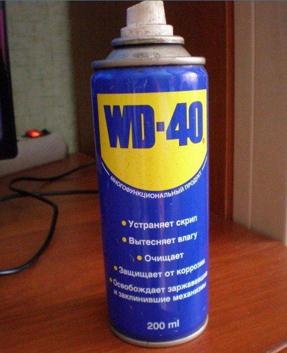 Жидкость WD40