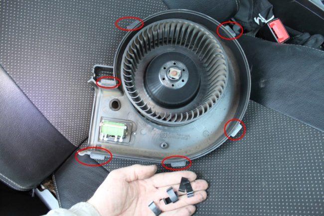 Защёлки вентилятора