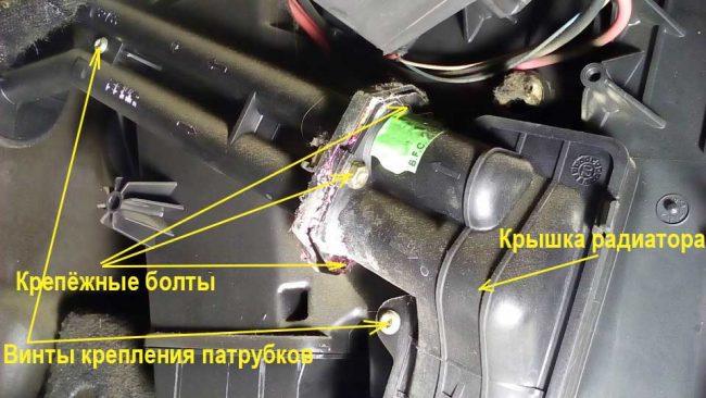 Крышка радиатора и патрубки