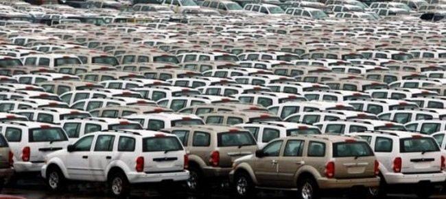 Кладбище новых автомобилей в Балтиморе