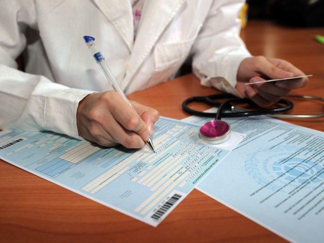 медицинское заключение для получения прав