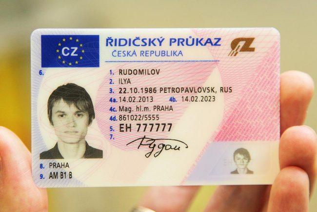 Водительское удостоверение иностранного образца