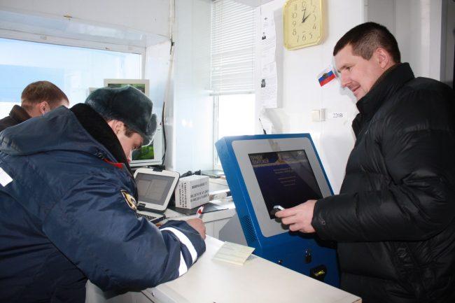 Оплата штрафов ГИБДД через терминалы