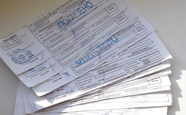 Банковские квитанции, подтверждающие оплату штрафов