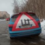 Знак «Шипы» на всю заднюю часть автомобиля