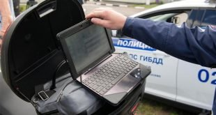 Проверка штрафов ГИБДД по фамилии, имени и отчеству