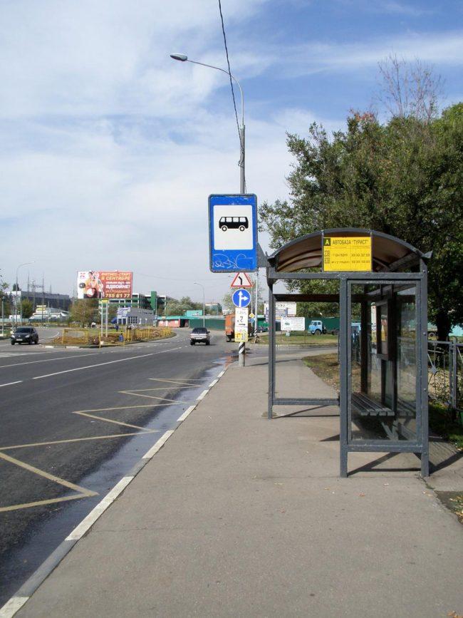 Автобусная остановка