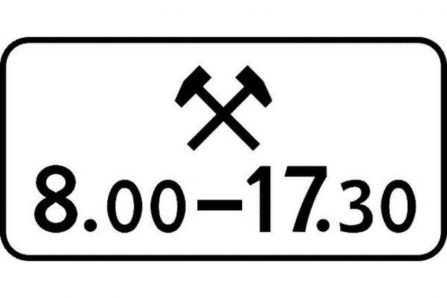 Табличка 8.5.2
